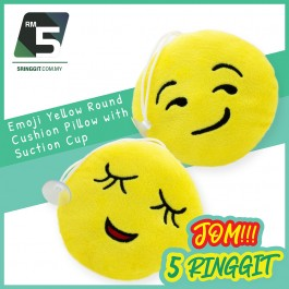 Yellow Emoji Round Cushion Pillow With Suction Cup