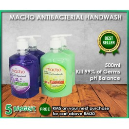 Anti Bacterial Hand Wash 2IN1 (500ml)