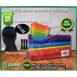 Face Mask Rainbow Colour