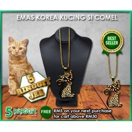 Emas Korea Kucing Si Comel  ❤Korea Gold Necklace❤
